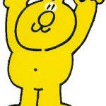 The children's TV cartoon character, Henry's Cat