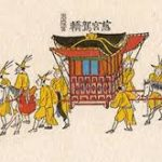 A palanquin carried by several bearers